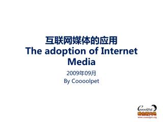 ???????? The adoption of Internet Media