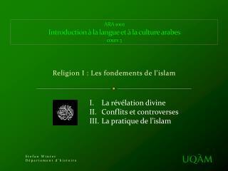 ReligionI : Les fondements de l'islam