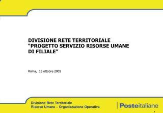 """DIVISIONE RETE TERRITORIALE """"PROGETTO SERVIZIO RISORSE UMANE  DI FILIALE"""" Roma,  18 ottobre 2005"""