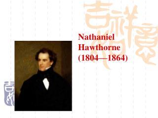 Nathaniel Hawthorne (1804—1864)