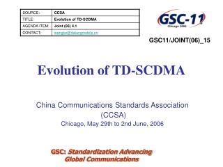 Evolution of TD-SCDMA