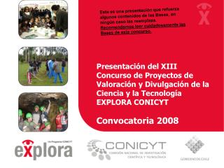 Convocatoria 2008