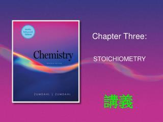 Chapter Three: