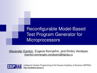 Reconfigurable Model-Based Test Program Generator for Microprocessors