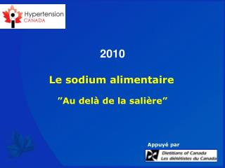 Le sodium alimentaire