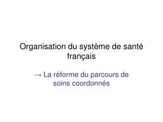 Organisation du système de santé français