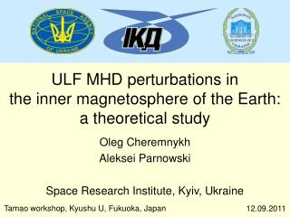 ULF MHD perturbations in the inner magnetosphere of the Earth: a theoretical study