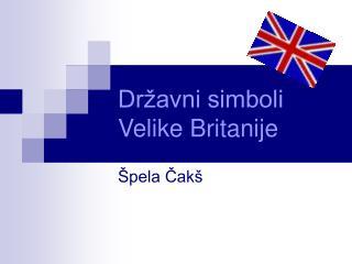 Državni simboli Velike Britanije
