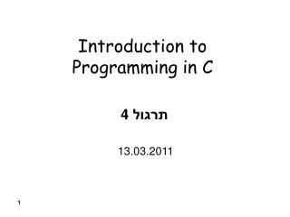 Introduction to  Programming in C