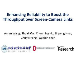 Enhancing Reliability to Boost the Throughput over Screen-Camera Links