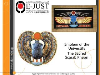 Emblem of the University The Sacred Scarab  Khepri