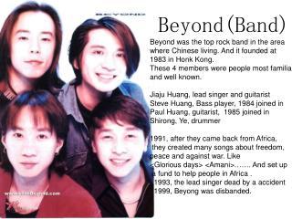 Beyond(Band)