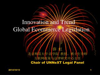 Innovation and Trend  Global Ecommerce Legislation
