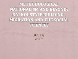 Methodological nationalism and beyond: nation-state building , migration and the social sciences