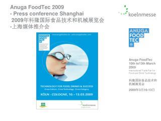 Anuga FoodTec 2009  - Press conference Shanghai 2009 年科隆国际食品技术和机械展览会 - 上海媒体推介会