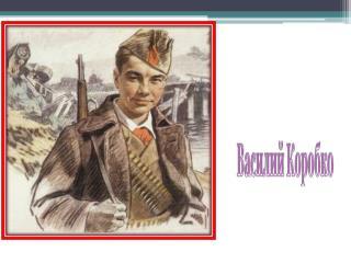 Ресурсы интернета: pages.marsu.ru/iac/resurs/istory/foto/page_01.html