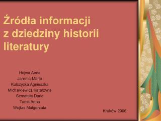 Źródła informacji  z dziedziny historii literatury