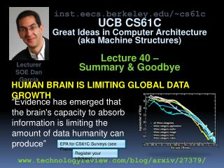 Human Brain Is Limiting Global Data Growth