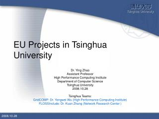 EU  P roject s in Tsinghua University