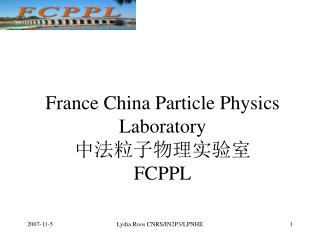 France China Particle Physics Laboratory ????????? FCPPL