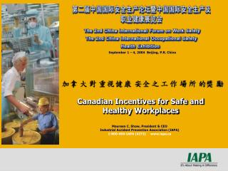 Canadian Incentives for Safe and Healthy Workplaces