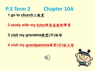 P.3 Term 2 		Chapter 10A