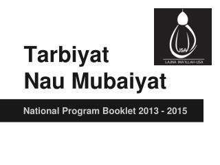 Tarbiyat  Nau Mubaiyat