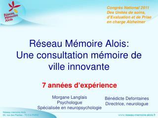 Réseau Mémoire Alois: Une consultation mémoire de ville innovante