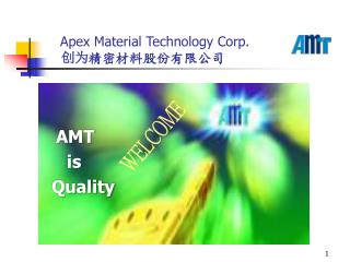 Apex Material Technology Corp.  ?? ??????????