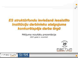 ES struktūrfondu ieviešanā iesaistīto institūciju darbinieku atalgojuma konkurētspēja darba tirgū