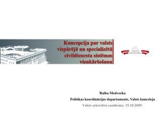 Koncepcija par valsts vispārējā un specializētā civildienesta sistēmas vienkāršošanu