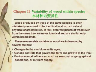 Chapter 11 Variability of wood within species 木材种内变异性