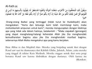 Al- Fath (8)
