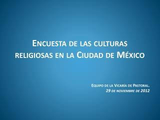 Encuesta de las culturas religiosas en la Ciudad de México