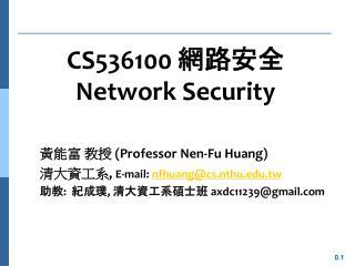 黃能富 教授  ( Professor  Nen -Fu  Huang) 清大資工系 ,  E-mail :  nfhuang@cs.nthu.tw