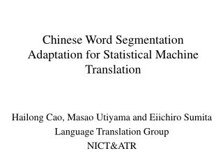 Chinese Word Segmentation Adaptation for Statistical Machine Translation