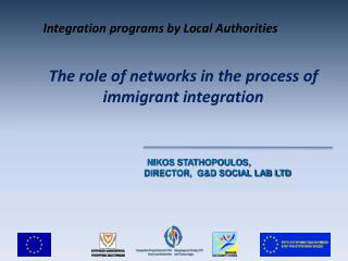 The role of networks in the process of immigrant integration