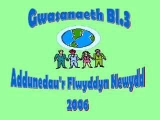 Gwasanaeth Bl.3