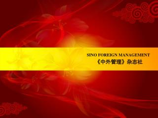 SINO FOREIGN MANAGEMENT