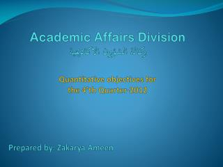 Academic Affairs  Division وكالة الشؤون الاكاديمية