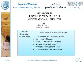 Introduction to ENVIRONMENTAL AND OCCUPATIONAL HEALTH