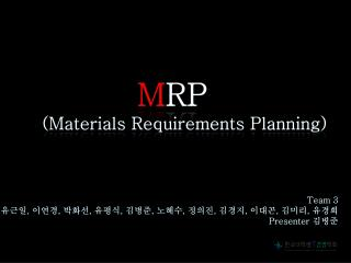 Korea  University Student  IT Management  Society