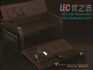 UEC Car Receive Box uectc