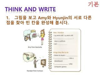 그림을 보고  Amy 와  Hyunjin 의 서로 다른  점을 찾아 빈 칸을 완성해 봅시다 .
