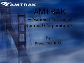 AMTRAK 〜  National Passenger Railroad Corporation  〜