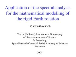 Application of the spectral analysis for the mathematical modelling of the rigid Earth rotation