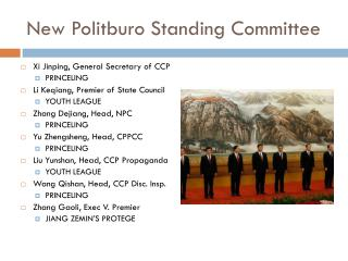 New Politburo Standing Committee
