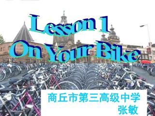Lesson 1   On Your Bike