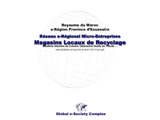 Réseau e-Régional Micro-Entreprises Magasins Locaux de Recyclage