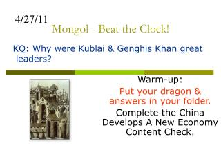 Mongol - Beat the Clock!